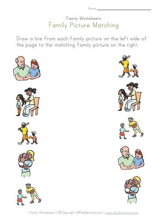 Family Matching Worksheet