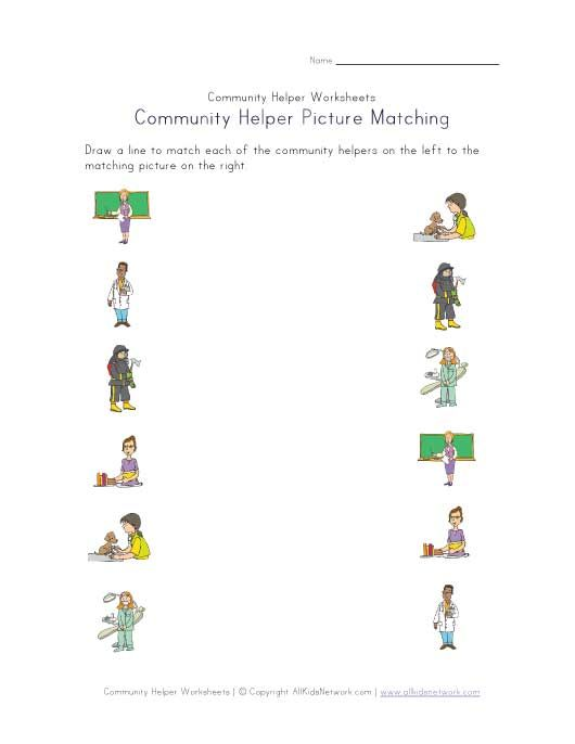 Community Helpers Picture Matching Worksheet
