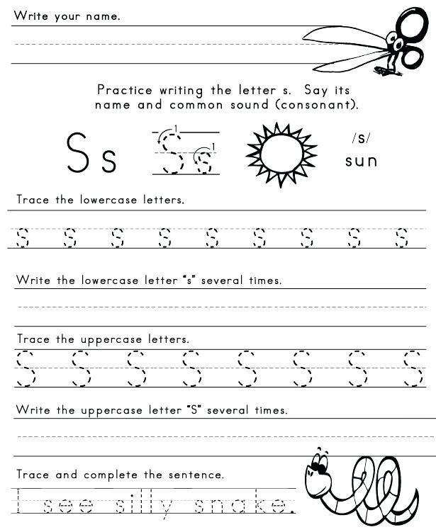 Tracing Worksheets For Kindergarten New Free Letter Trace S Kids