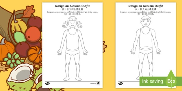 Autumn Clothes Outfit Drawing Worksheet   Worksheet