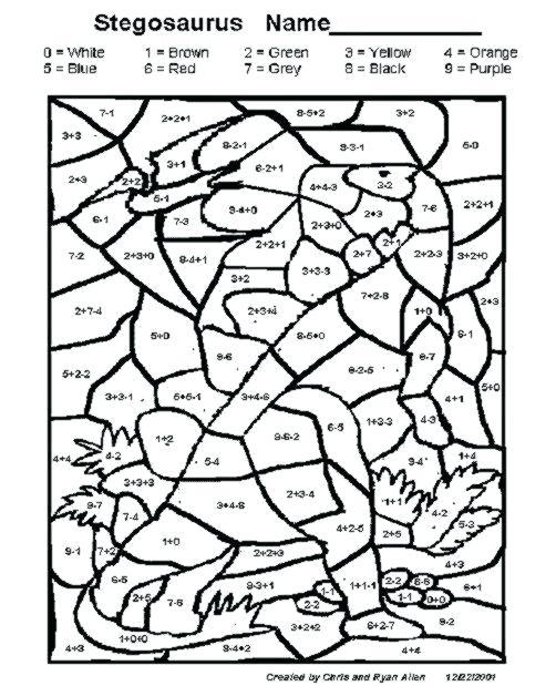 Math Multiplication Coloring Worksheets Free Printable