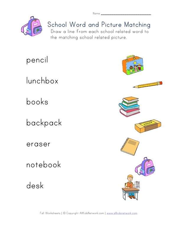 Back To School Matching Words Worksheet