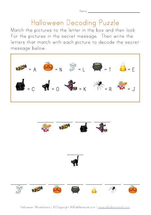 Halloween Secret Word Puzzle