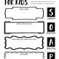Children's Bible Study Worksheets