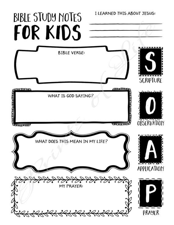 Bible Study Notes For Kids  Pdf Printable  Soap  Boys, Girls