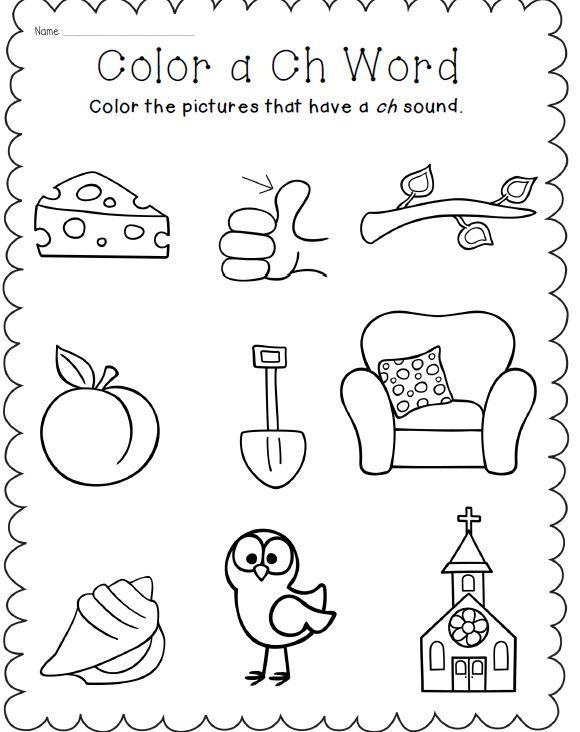Digraph Bundle  Ch, Sh, Th {phonics Word Work Activities