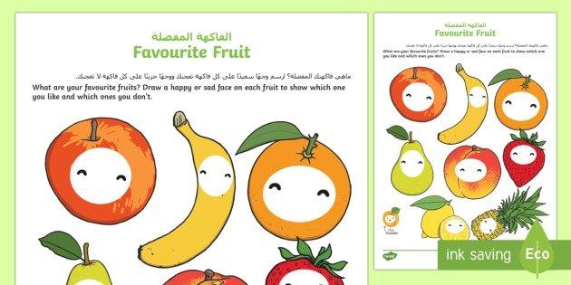 Favorite Fruits Worksheets Arabic English