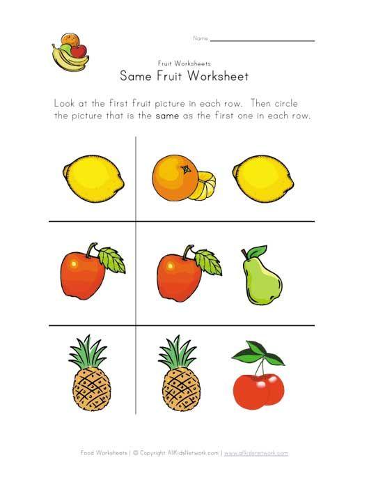 Fruit And Vegetable Worksheet For Kids
