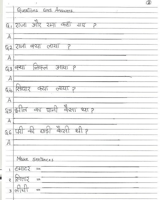 83 Free Download Hindi Worksheets For Class 1 Icse, Class For 1
