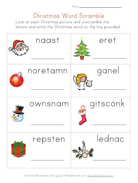 Kindergarten Christmas Printable