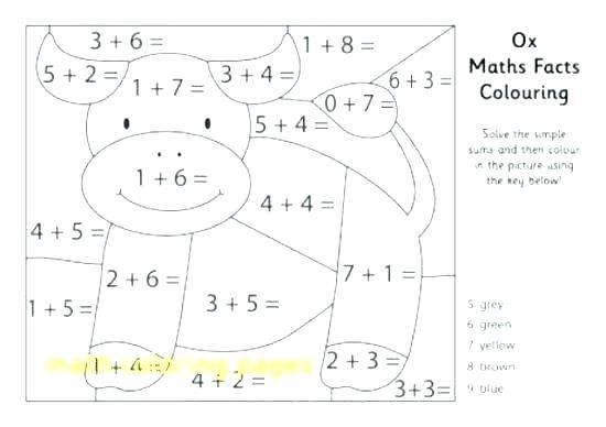Free Printable Worksheets Math Coloring Sheets Multiplication