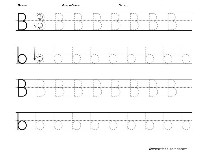 Free Tracing Letter B Worksheet