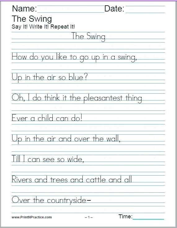 Practice Name Writing Worksheet The Urdu Writing Practice