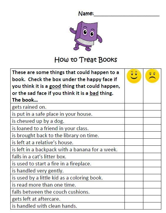 Collection Library Worksheets For Kindergarten Pictures