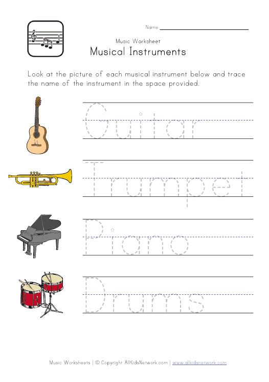 A Large Selection Of Printable Worksheets With A Musical Theme