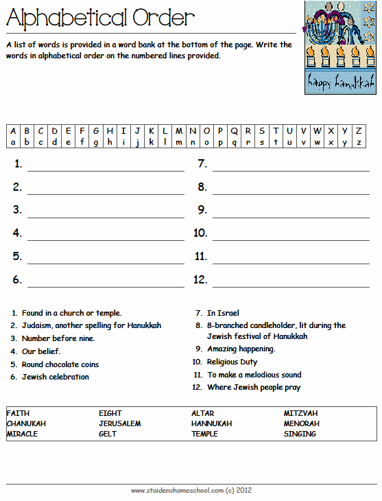Free Printable Hanukkah Vocabulary Puzzles, Activities And