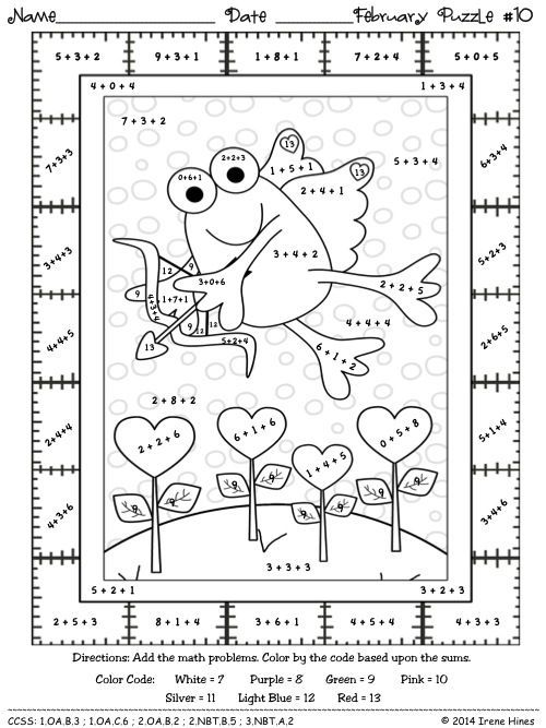 2nd Grade Math Color By Number Coloring Pages