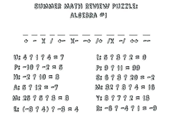 Algebra 1 Worksheet – Eastcooperspeakeasy Com