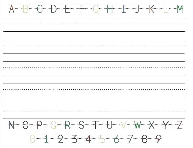 Alphabet Writing Worksheets Pdf Alphabet Writing Sheets Capital