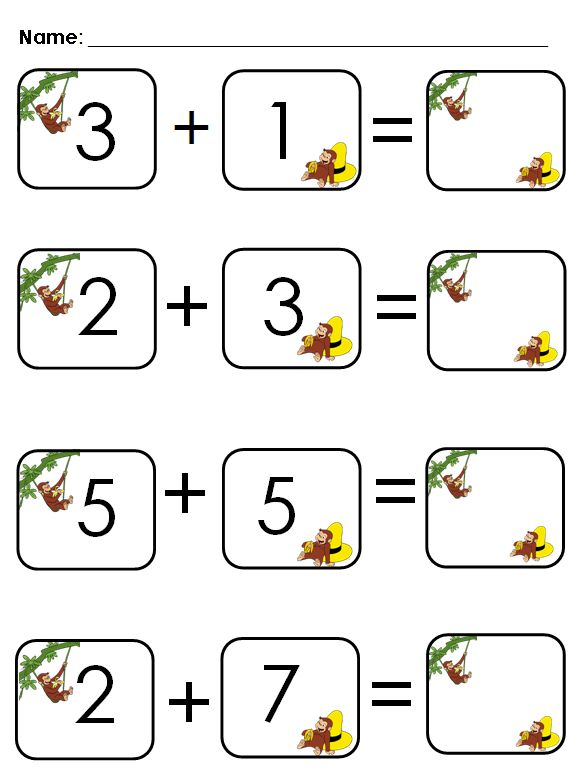 Math Worksheet Kg 1 To Grade 1