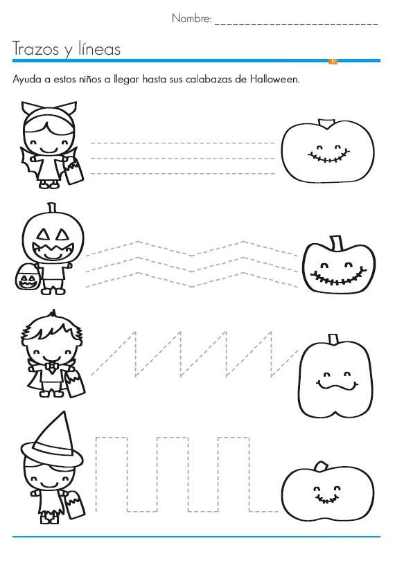 Halloween Trace Line Worksheet (3) …
