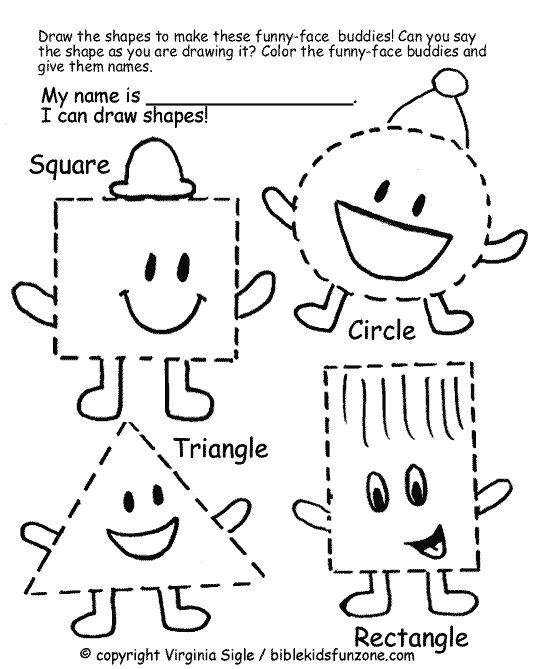 Shapes Assessment (free Worksheet)