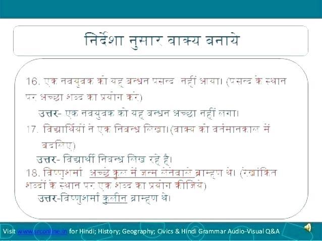 Hindi Writing Worksheets Printable