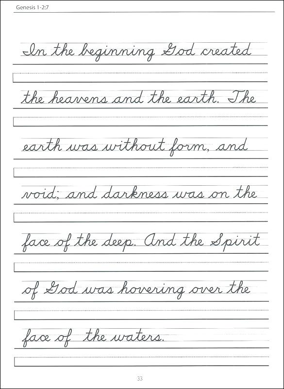 Developing Sentences Worksheets Phonics Worksheets Ideas