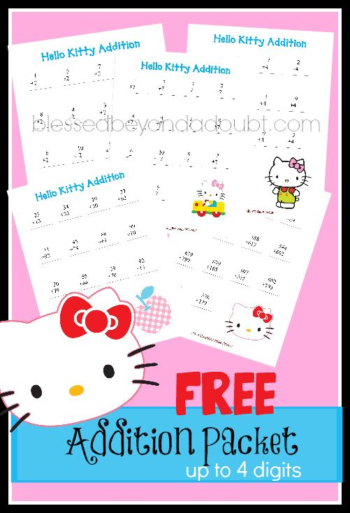 Free Hello Kitty Addition Worksheets
