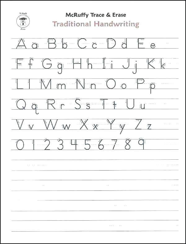 Free Printable Names – Eduardonaranjo Co