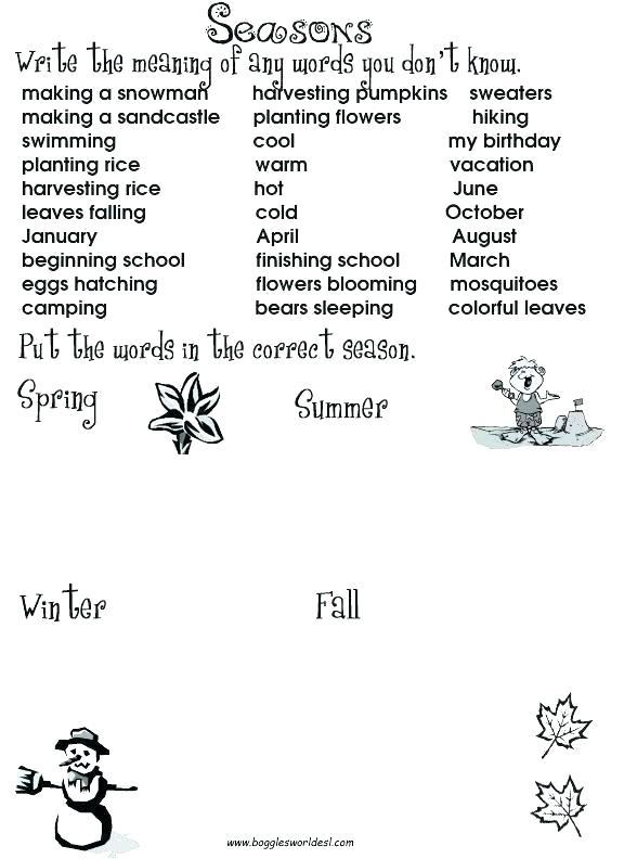Fall Harvest Worksheets