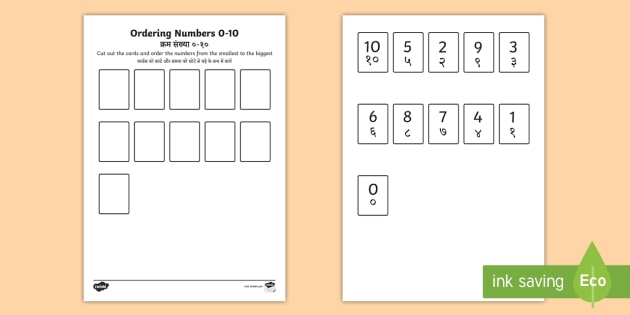 Ordering Numbers 0 To 10 Counting Worksheet English Hindi