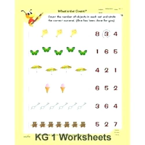 Kg Maths Worksheets Senior Kg Worksheets Senior Kg Exam Worksheets