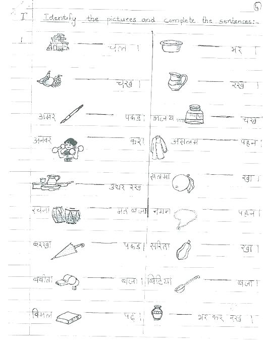 English Language Worksheets For Grade 1