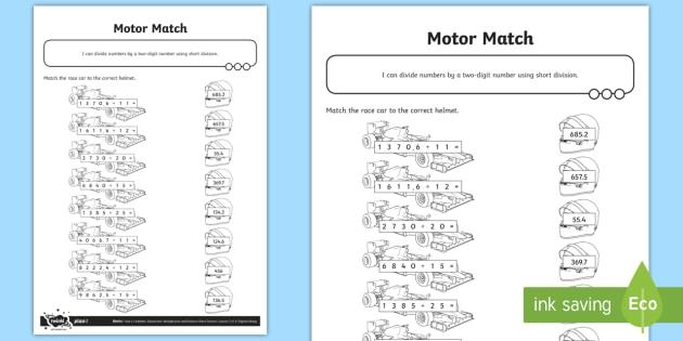 Motor Match Worksheet