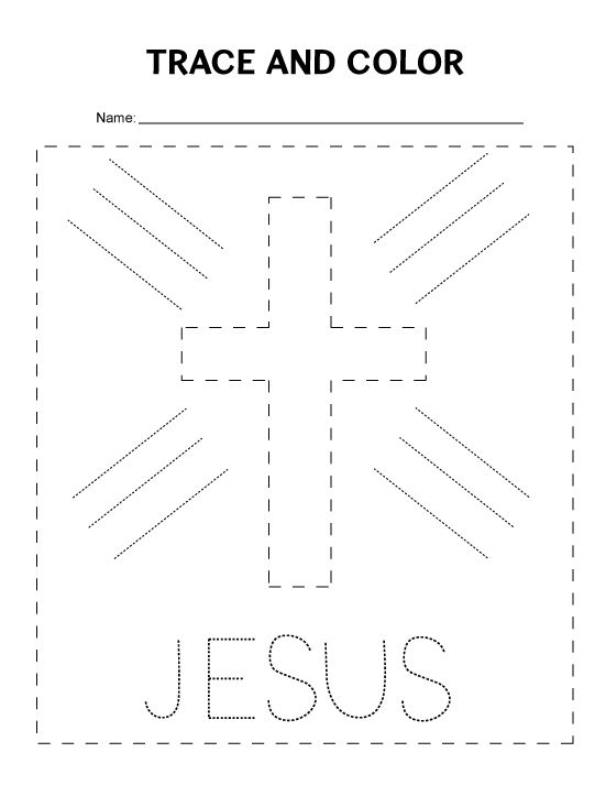 Tracing Worksheet For Preschoolers  Great For Sunday School  Trace