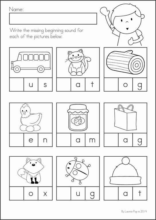 Kids Worksheet   3 Astonishing Kindergarten Worksheets Amazing