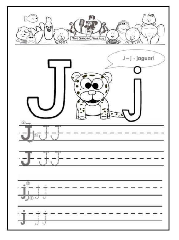 Letter J Worksheet For Kindergarten Preschool And 1'st Grade