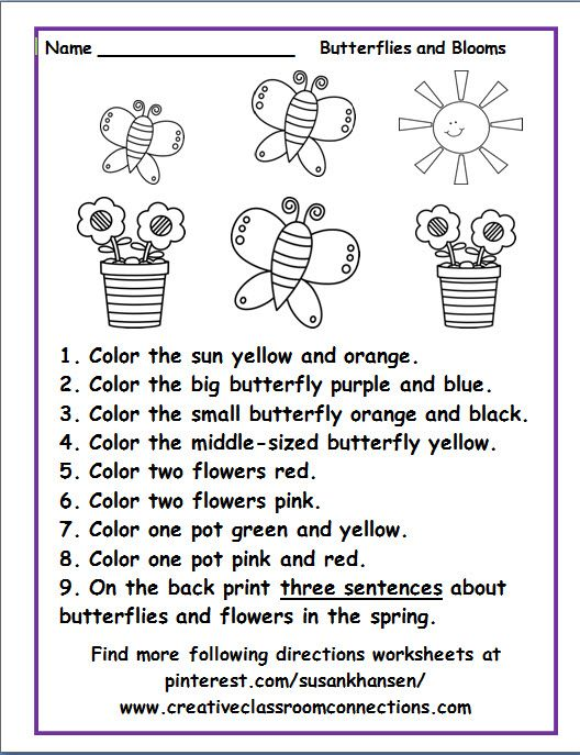 Free Following Directions Worksheet Featuring Spring Butterflies