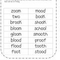 Long A Worksheets For Second Grade