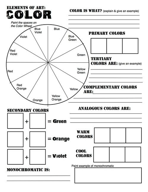 Free Elements Of Art  Color Wheel Worksheet And Lesson