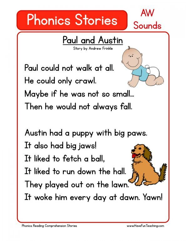Reading Comprehension Worksheet Paul And Austin Exercises For