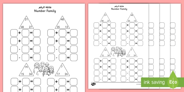 Number Family Worksheet   Worksheet Pack Arabic English