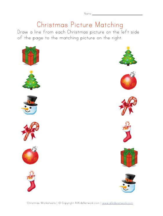 Pin On Christmas Themed Therapy Activities