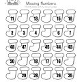 Fill The Missing Number Worksheets