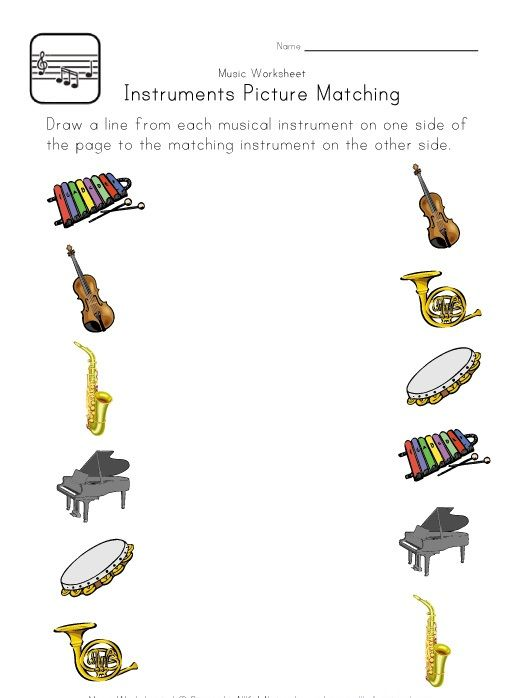Elementary Music Worksheets