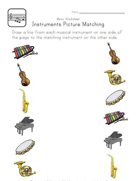 Elementary Music Worksheets