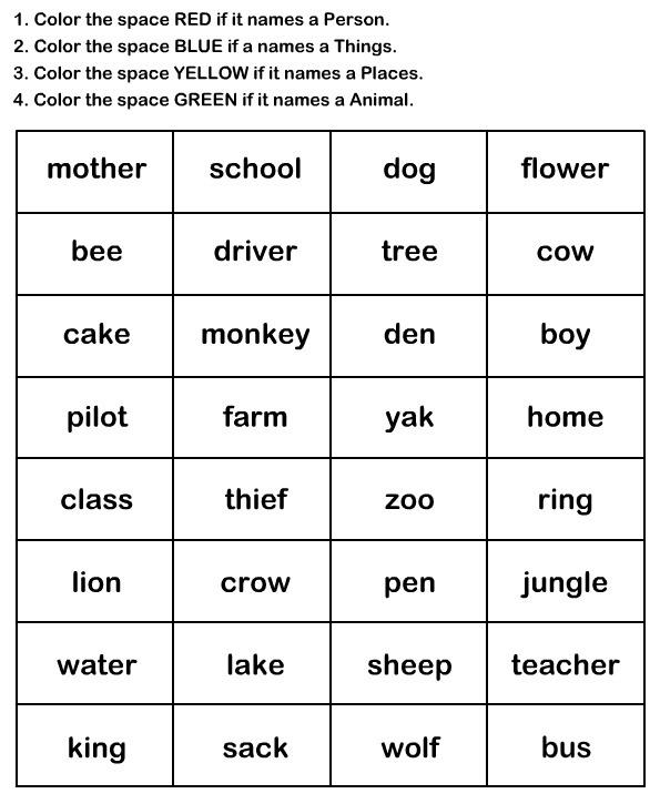 Kindergarten Learning Games Worksheets