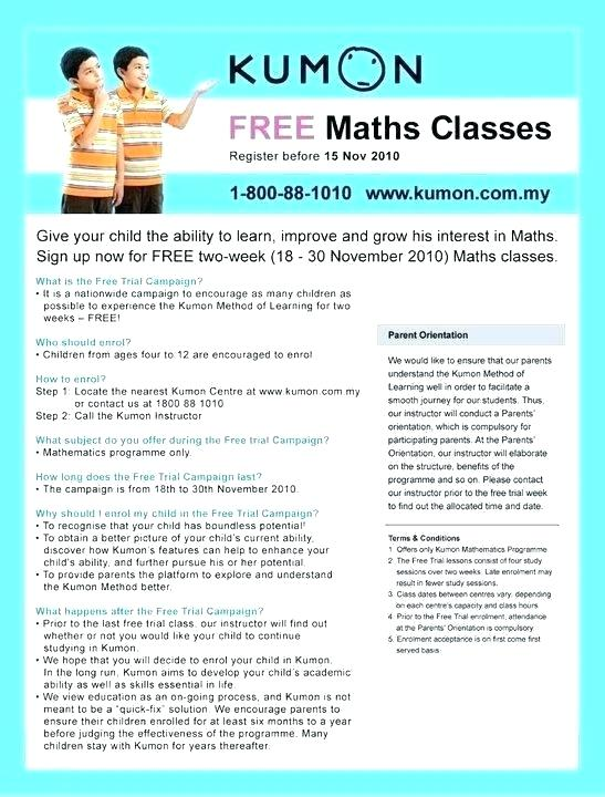Multiplication Worksheets For All Download And Free Math Kumon