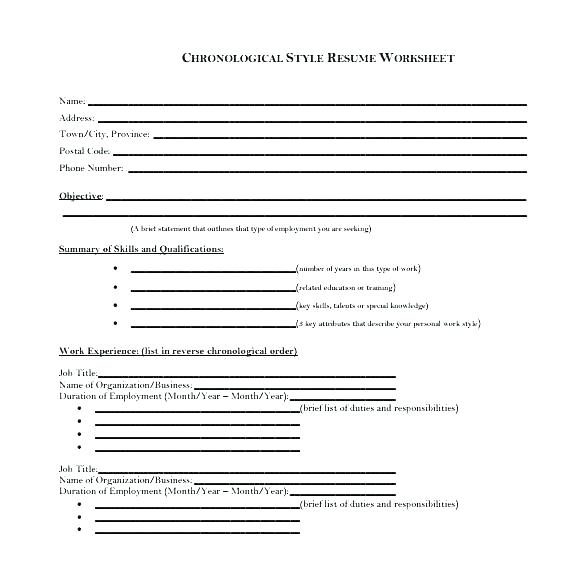 Job Skill Worksheets Work Skills 9 Career For Students Blank Job